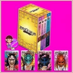 Boxset ZOKENYO อสูรตนสุดท้าย เล่ม 1-4 (จบ) B 13 s.t สถาพรบุ๊คส์