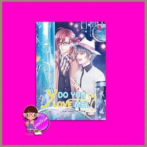 Y Do You Love Me? 3 Chiffon_cake ร เรือในมหาสมุท ErrorPOP พราวแสงเดือน Raccool ブーリナ: Boorina kipuu เอเวอร์วาย everY ในเครือ แจ่มใส