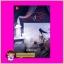 ร้ายสู่รัก หทัยดารา ซูการ์บีท Sugar Beat ในเครือ สถาพรบุ๊คส์ thumbnail 2