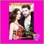 พ่ายรักสามีมาเฟีย ชุด สามีมาเฟีย ลำดับที่1 กัณฑ์กนิษฐ์ ไลต์ ออฟ เลิฟ Light of Love Books thumbnail 1