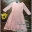 เดรสผ้าลูกไม้ทั้งตัวสไตล์เกาหลี สีชมพู เนื้อผ้าลูกไม้สั่งทำพิเศษค่ะฉลุลายเพิ่มความสวยให้กับชุดได้สวยลงตัวมากค่ะ Confirm By Vvp thumbnail 7