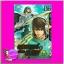 เทพยุทธ์เซียน GLORY เล่ม 6 全职高手 #6 หูเตี๋ยหลาน (蝴蝶藍) อนุรักษ์ กิจไพศาลทวี สยามอินเตอร์บุ๊คส์ thumbnail 1
