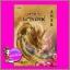 มายาพ่ายเล่ห์ (Pre-Order) นาย่า ปริ๊นเซส Princess ในเครือ สถาพรบุ๊คส์ << สินค้าเปิดสั่งจอง (Pre-Order) ขอความร่วมมือ งดสั่งสินค้านี้ร่วมกับรายการอื่น >> หนังสือออก 29 มี.ค.-8 เม.ย. 61 thumbnail 1