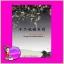 ตำนานรักสิบสองปีศาจ 1 จอมมารแห่งเขาอู้อิ่น Li Hua Yan Yu เขียน ฉุนกู่ แปล Vodka Novel thumbnail 1
