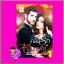 คลั่งรักสามีมาเฟีย ชุด สามีมาเฟีย ลำดับที่3 กัณฑ์กนิษฐ์ ไลต์ ออฟ เลิฟ Light of Love Books thumbnail 1