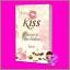 ๑๐๐๐จูบ ไม่เมาไม่เลิกรา (Pre-Order) โรซาน่า คิส KISS ในเครือ สื่อวรรณกรรม << สินค้าเปิดสั่งจอง (Pre-Order) ขอความร่วมมือ งดสั่งสินค้านี้ร่วมกับรายการอื่น >> หนังสือออก 29 มี.ค.- 8 เม.ย. 61 thumbnail 1
