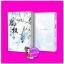 หงสาประกาศิต เล่ม4 (หวงเฉวียน) เทียนเซี่ยกุยหยวน นวนิตา (ทำมือ) thumbnail 1