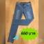 กางเกงยีนส์ยืดเอวสูง เป็นกางเกงยีนส์แฟชั่นมาแรง ขาตนิดหน่อย สวยแท่ห์ ราคาถูก ส่งฟรี EMS thumbnail 2