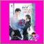 หุ่นไม้ลายดอกรัก บุหลันบัณรสี รักคุณ Rakkun Publishing รักคุณ Rakkun Publishing thumbnail 1
