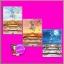 บันไดหยกงาม 1-3 玉阶辞 Yu Jie Ci ชิงเซียง (青湘 ) พริกหอม แจ่มใส มากกว่ารัก thumbnail 1