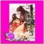 จางม่านอวี้ นางสนมล่มเมือง หลานเซียง (อัญญาณี) ทำมือ thumbnail 1