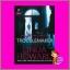 สายลับปราบหัวใจ Troublemaker ลินดา โฮเวิร์ด (Linda Howard) พิชญา แก้วกานต์ thumbnail 1