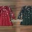 เดรสสวยเก๋ สีแดง สีเขียว ลุคสาวไฮหรูดูดีมีสไตล์ มี2สีให้เลือกคะ โทนสีสวยสดใสสีแดงและโทนสีเรียบหรูสีเขียว ดีเทลช่วงอกผูกผ้าพันคอหวานๆ แขนเสื้อเย็บต่อผ้าชีฟอง เก๋ๆ thumbnail 11