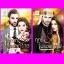 ชุด ในรอยทราย 2 เล่ม : 1.ทัณฑ์รักในรอยทราย 2.ฤทธิ์รักในรอยทราย พรรณารา กานต์มณี ไลต์ ออฟ เลิฟ Light of Love Books thumbnail 1
