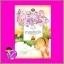 อรุณเบิกรัก โอบขวัญ เขียนฝัน ในเครือ ไลต์ ออฟ เลิฟ thumbnail 1