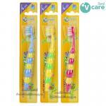 V-care แปรงสีฟันเด็ก รุ่น Happy Frog (3ปีขึ้นไป)