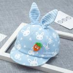 [สีฟ้า] หมวกแก๊ปเด็กลายกระต่ายหูตั้งแครอท