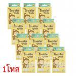 [12กล่อง][4oz] Toddler Smile ถุงเก็บน้ำนมแม่ Breast Milk Storage Bag