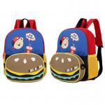 [สีน้ำเงิน] กระเป๋าเป้สะพายหลัง เด็กอนุบาล ถอดกระเป๋าสะพายข้างได้
