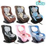 คาร์ซีท Fico เบาะรถยนต์นิรภัยสำหรับเด็ก รุ่น HB902 [สำหรับแรกเกิด - 4ขวบ]