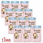 [12กล่อง][9oz] ถุงเก็บน้ำนมแม่ Toddler Smile Breast Milk Storage Bag