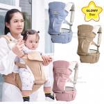 Glowy เป้อุ้มเด็ก Hip Seat Baby Carrier รุ่น Popotamas [0-36 เดือน]