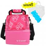 [ชมพู] กระเป๋าเก็บอุณหภูมิทรงสูง 2 ชั้น V-Coool [แถมฟรี!น้ำแข็งเทียม+กระเป๋าใส]