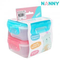 กล่องเก็บอาหารสำหรับเด็ก 9 ออนซ์ Nanny