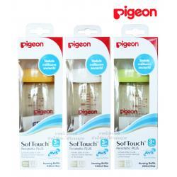 [แพคเดี่ยว] [240ml/8oz] Pigeon ขวดนมพร้อมจุกเสมือนนมมารดา สีชา PPSU