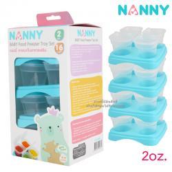 ชุดภาชนะเก็บอาหารเสริม 16ชิ้น/4ถาด (ขนาด 2 ออนซ์) Nanny baby food freezer tray set