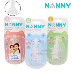 [แพ็ค3ชิ้น] Nanny จุกนมซิลิโคนคอแคบ Mommy Touch
