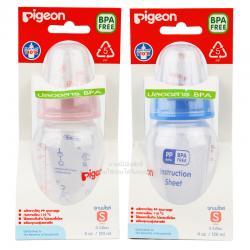 [แพคเดี่ยว] [120ml/4oz] Pigeon ขวดนม RPP จุกคลาสสิค Size S