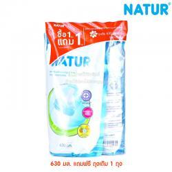 [1แถม1] Natur ผลิตภัณฑ์ล้างขวดนมและจุกนม ชนิดถุงเติม [ขนาด 630 มล.]