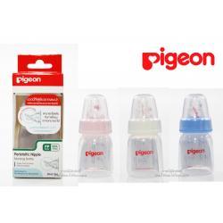 [แพคเดี่ยว] [50ml/2oz] Pigeon ขวดนมพร้อมจุกเสมือนนมมารดา RPP
