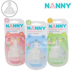 [แพ็ค2ชิ้น] Nanny จุกนมซิลิโคนคอกว้าง Mommy Touch