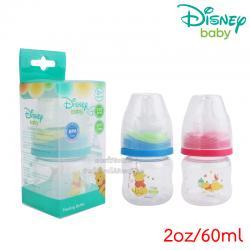 [แพคเดี่ยว] [2oz/60ml] Disney Baby ขวดนมชนิดใสพิเศษ Feeding Bottle (จุกนม 0-3เดือน)