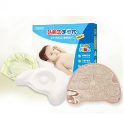 หมอนหลุมเมมโมรี่โฟมทรงโค้ง Baby Pillow
