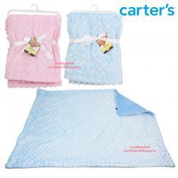 ผ้าห่มเด็กกันสะดุ้ง [75x100ซม.] Carter's