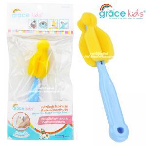 แปรงล้างจุกนมหัวฟองน้ำแบบด้ามจับ Grace kids Nipple Sponge Brush