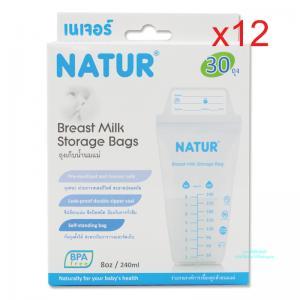 [แพค30ถุงx12] ถุงเก็บน้ำนมแม่ Natur Breast Milk Storage Bags