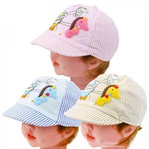 หมวกแก๊ปเด็กลายม้าน้ำ
