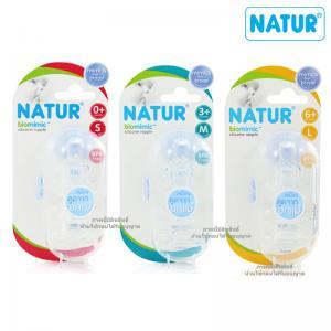 จุกนมไบโอมิมิคฐานแคบ (Biomimic) Natur
