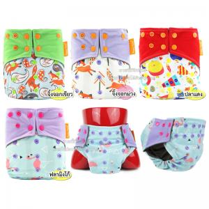 กางเกงผ้าอ้อมถ่านเยื่อไผ่ (สำหรับเด็กที่มีน้ำหนัก 3-15 กก.)