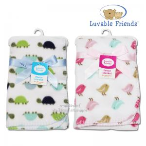ผ้าห่มสำลี Luvable Friends fleece blanket