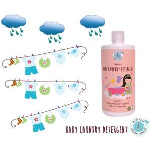 ผลิตภัณฑ์ซักผ้าเด็ก Botanika Organic Baby Laundry Detergent 800 ml