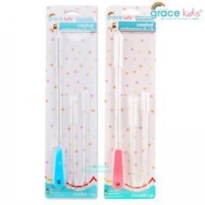 แปรงล้างหลอดเซต 3 ชิ้น Grace kids Strawbrush