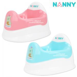 กระโถนเด็กถอดล้างได้ รุ่น N472 Nanny