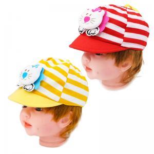 หมวกแก๊ปเด็กลายสิงโต