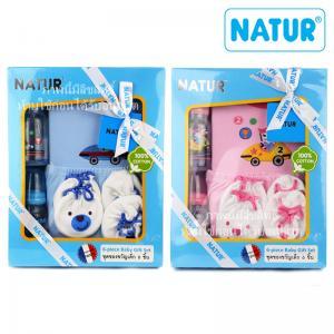 ชุดของขวัญเด็กแรกเกิด 6 ชิ้น Natur