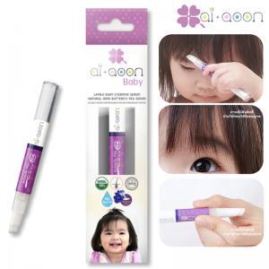 เซรั่มอัญชันบำรุงคิ้วสำหรับเด็ก (Baby Eyebrow Serum)